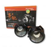 """Линзы Bi-LED Aozoom A3 Pro Eagle Eye 3.0"""" (Liang Chi)"""