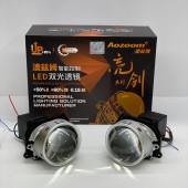 "Линзы Bi-LED Aozoom A6+ Orion 3.0"""