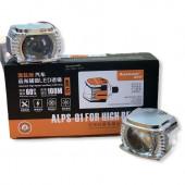 Линзы LED Aozoom High Beam дальнего света с масками ДХО + поворотник