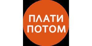 ДЕЛАЙ ФАРЫ СЕЙЧАС, ПЛАТИ ПОТОМ !!!