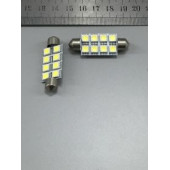 Лампа LED 211 8 SMD 42 mm.