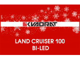 Toyota LAND CRUISER 100 установка линз BILED 600 LUX