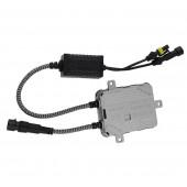 Блок розжига PLG35 (AC 9-16V/35W)