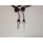 Лампа H3 Microuna 4300K/5000K/6000K 35W