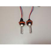 Лампа H11 Microuna 4300K/5000K/6000K 35W