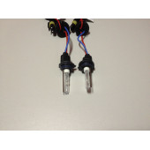 Лампа HB4 (9006) Microuna 4300K/5000K/6000K 35W