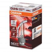 Лампа Osram D2S XENARC NIGHT BREAKER LASER 35W Germany